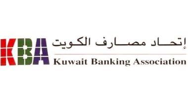 اتحاد المصارف الكويتى يقرر تأجيل الأقساط 6 أشهر لـ«البدون» وأبناء الكويتيات