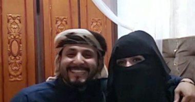 الزواج فى زمن كورونا..أول حفل زفاف عبر فيس بوك لعروسين باليمن..فيديو