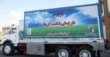 حيلة إيرانية جديدة لمواجهة كورونا.. جهار متنقل لفحص المشتبه بهم