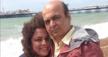 مأساة أسرية.. وفاة ضابط هجرة ببريطانيا بسبب كورونا وابنته تلحق به بعد 24 ساعة
