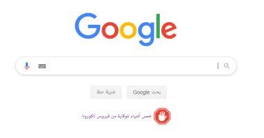 جوجل تنبه المستخدمين الآن بشأن المشاكل الحرجة داخل التطبيقات
