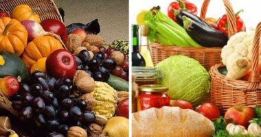 """""""الطعام الصحى يقوى المناعة"""" ..ماذا تأكل خلال فترة وجودك فى المنزل لمواجهة كورونا.. تناول الأطعمة الطازجة .. واحرص على السوائل..وقلل من السكر والملح.. اكثر من الخضراوات والفواكه المحتوية على الألياف"""