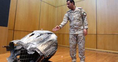 صور.. التحالف العربى يستعرض صواريخ أطلقها الحوثيين والدفاعات السعودية دمرتها
