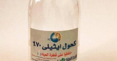 إعدام 1027 عبوة مستحضرات تجميل مجهولة ضبطت بحوزة صاحب مصنع بالقاهرة