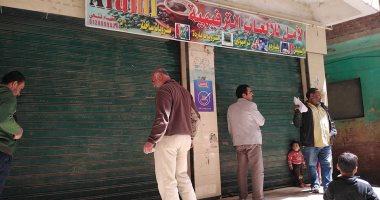 """غلق وتشميع 7 """"سيبرات"""" ومصادرة الأجهزة وإغلاق مقهى فى بنها"""