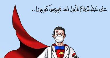 """""""جيش البالطو الأبيض"""" أطباء مصر على خط الدفاع الأول فى مواجهة كورونا.. كاريكاتير"""