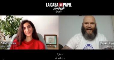 بطلا المسلسل الأسبانى La Casa De Papel يوجهان رسالة للمصريين :أبقوا أقوياء