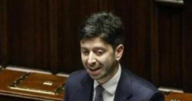 """وزير الصحة الإيطالى: تفشى موجة جديدة من كورونا """"غير مؤكد"""""""