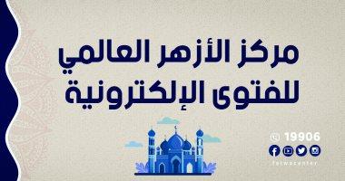مركز الأزهر العالمى للفتوى يوضح حُكم صيام شهر رمضان فى عصر الكورونا