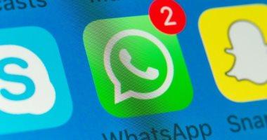 البنك المركزى البرازيلى يوقف خدمة واتس آب للدفع مؤقتا.. اعرف السبب