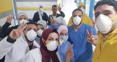 مستشفى العجمى