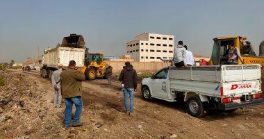 التنمية المحلية تزيل 400 طن قمامة ومخلفات بالخصوص