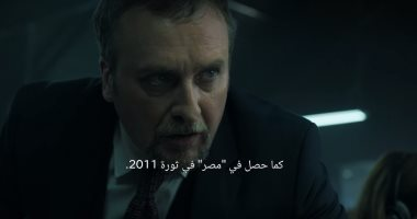 نستخدم خطة مصر فى 2011.. ضابط إسبانى يتخلص من سارقى بنك فى La Casa De Papel
