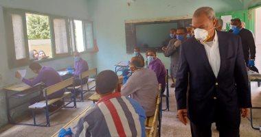 أخبار مصر.. امتحانات الثانوية العامة إلكترونية وعودة نظام التحسين