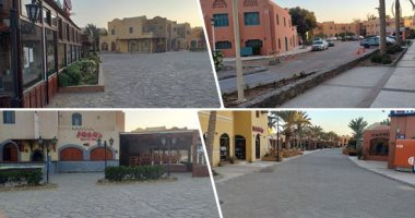 تنمية القرى
