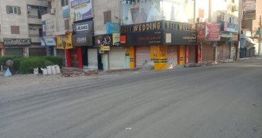 جهود الداخلية فى مكافحة كورونا.. غلق 262 محل ومطعم مخالف خلال 24 ساعة
