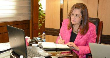 وزيرة التخطيط: العالم سيشهد تغيرات واسعة فى الخطط والاستراتيجيات بعد كورونا