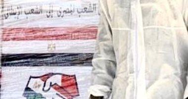 """من المصريين للإيطاليين"""".. رسالة تضامن من القاهرة لروما لدعمها ضد """"كورونا"""""""