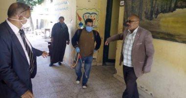 معلمين بنى سويف تشارك فى حملة تعقيم المدارس والمؤسسات الحكومية لمواجهة كورونا