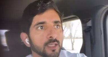 حكمة الحطاب.. قصيدة جديدة من كلمات الشيخ حمدان بن راشد يلقيها من داخل سيارته