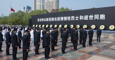 الصين تقيم حدادا وطنيا 3 دقائق وتنكس العلم على ضحايا كورونا.. صور