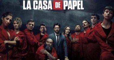 الموسم الرابع من La Casa De Papel يتصدر نسب المشاهدة العالمية