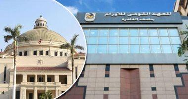 جامعة القاهرة: سنعلن عن نتائج تحقيقات معهد الأورام فور الانتهاء منها