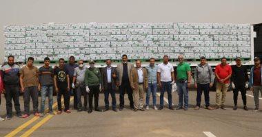 صور.. توزيع 32 ألف كرتونة مواد غذائية بكفر الشيخ مقدمة من بنك الطعام المصرى