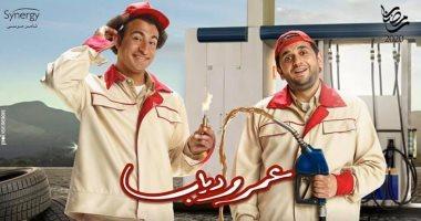 """مؤلفا """"عمرو دياب"""" يكتبان الـ3 حلقات الأخيرة من المسلسل"""