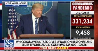 ترامب يشرح أسباب ترويجه لهيدروكسى كلوروكين: الناس تموت وأريدهم أن يعيشون