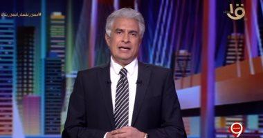 الإبراشى يعرض أغنية محمد منير الجديدة: الكينج أصر على تحية جيش مصر الأبيض