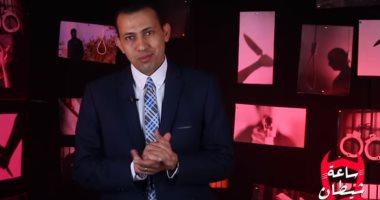 محمود عبد الراضي