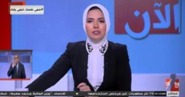 """""""ابجنى تجدنى""""..هكذا وصفت آية عبد الرحمن الإخوان والمقاول الهارب محمد على..فيديو"""