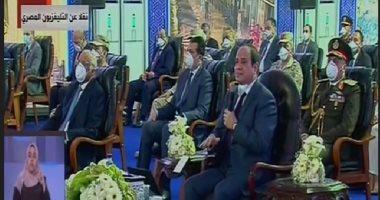 السيسي: القوات المسلحة درع مصر منذ آلاف السنين وسندها وفى خدمة شعبها