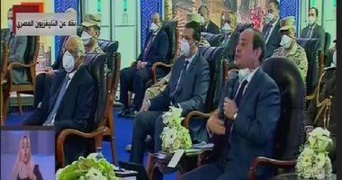 الرئيس السيسي: مواجهة الأشرار لن تنتهى.. ومصرون على أن نعيش أحرارا