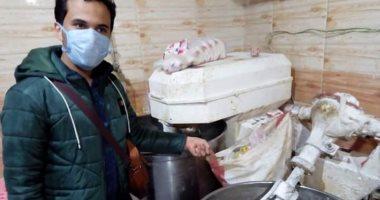 إعدام 170 كيلو أغذية ورنجة فاسدة فى الشرقية