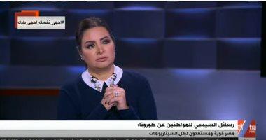 أستاذ إعلام: أهل الشر يصدرون الشائعات لمحاولة طعن مصر من الخلف