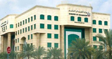 وفاة معلمة خلال أداء عملها بالتدريس عن بعد فى الإمارات