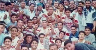 صورة من 23 سنة.. كريم حسن شحاتة يسترجع ذكريات فريق الزمالك تحت 19 -