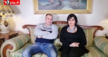 فيفى عبده وعمرو صحصاح