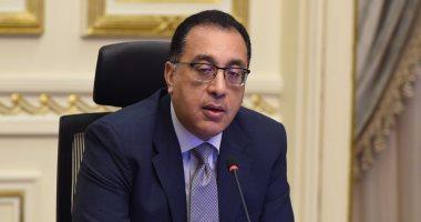 الحكومة تقرر مد حظر التجول من 8 مساء لـ 6 صباحا حتى 23 أبريل