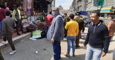 فض سوق السمك بمدينة الزقازيق بالشرقية لمواجهة كورونا