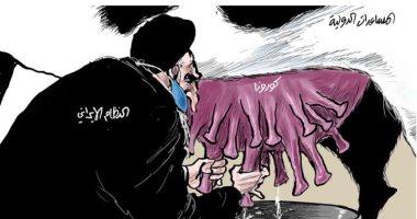 كاريكاتير صحيفة سعودية..إيران تستغل أزمة كورونا للحصول على مساعدات دولية