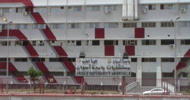 الطب الوقائى بأسوان: سلبية عينات 10 مرضى مخالطين لحالة وفاة بكورونا بالمستشفى الجامعى