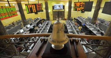 أسعار الأسهم بالبورصة المصرية اليوم الاثنين 22-2-2021
