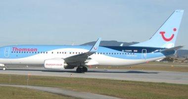 بريطانيا تفرض عزلا على ركاب طائرة عائدة من اليونان بعد إصابة 16 منهم بكورونا