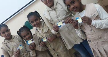 تعليم أسوان: 2414 طالبا يستفيد من برنامج الأغذية العالمى لبطاقات السلع