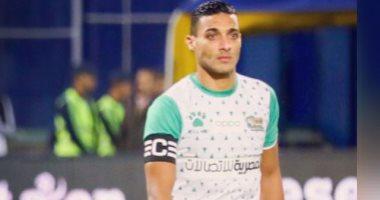 أحمد ياسر يبلغ إدارة المصرى برغبته فى الرحيل والإدارة تطالبه بعرض رسمى