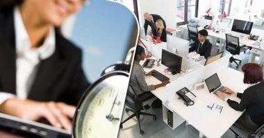 دراسات عملية على مزاج الموظف.. تخفيض ساعات العمل وإجازة 3 أيام تزيد قوة الإنتاج.. دراسة حديثة تدعو لتقليص أيام عمل الأسبوع إلى 4 فقط.. وآخرى: له آثار إيجابية ويجعل الشخص أكثر إنتاجية وحالته النفسية أفضل