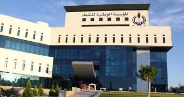 وثيقة: مؤسسة النفط الليبية ترفع حالة القوة القاهرة عن مرفأ السدر النفطى